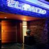 El Patio, Sexclubs